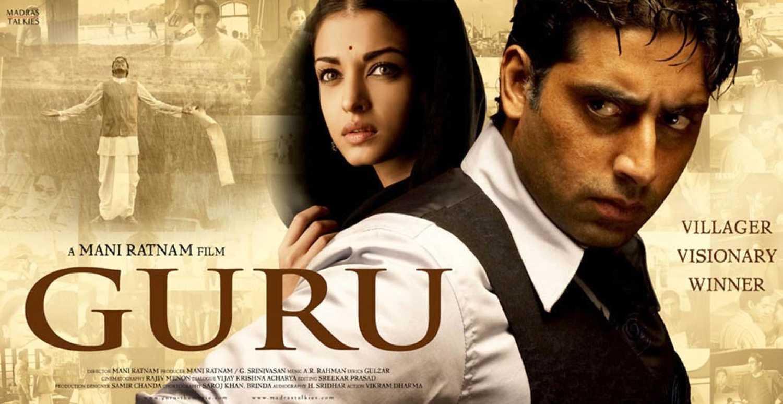 Guru - Inspiring Movies for Aspiring Entrepreneurs