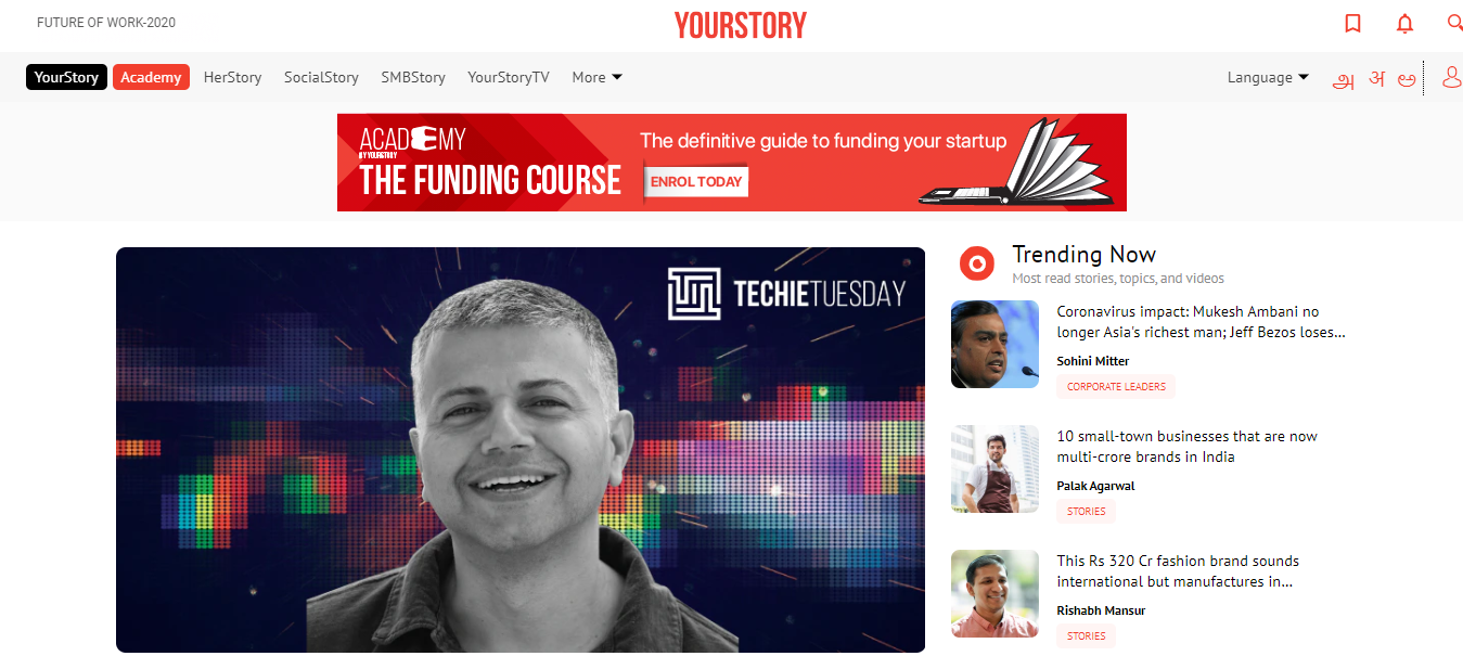 YourStory-Best Blogs for Aspiring Entrepreneurs